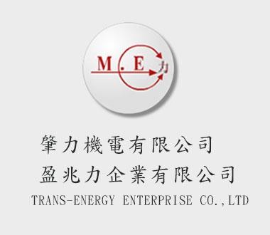 AEHF.AEUF系列-IE3東元超高效率馬達